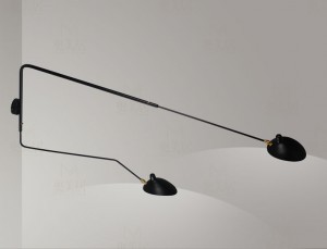 Lampa de perete TWO ARM